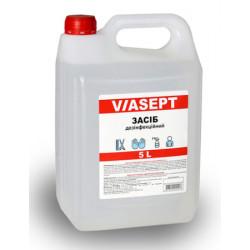 Антисептическое дезинфицирующее средство VIASEPT (ВИАСЕПТ)